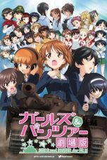 Nonton film Girls und Panzer Movie (2015) terbaru
