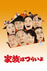 Nonton film What a Wonderful Family! (2016) terbaru