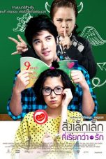 Nonton film A Little Thing Called Love (2010) terbaru