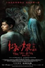 Nonton film The Tag-Along: Devil Fish (2018) terbaru