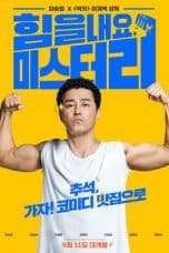 Nonton film Cheer Up, Mr. Lee (Himeul naeyo, Miseuteo Lee) (2019) terbaru