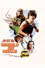 Nonton film Wheels on Meals (1984) REMASTERED terbaru