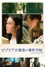 Nonton film The Antique: Secret of the Old Books (Memory of Antique Books) (2018) terbaru