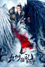 Nonton film Nine Kingdoms in Feathered Chaos: The Love Story (Suffering of Love) (2021) terbaru