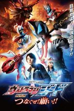 Nonton film Ultraman Geed the Movie: Connect! The Wishes!! (2018) terbaru
